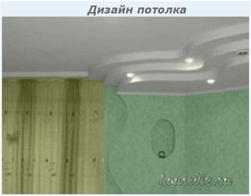 Дизайн потолок