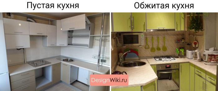 Кухня в хрущевках до и после переезда