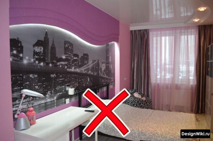 Ошибки в дизайне комнаты для девочки-подростка