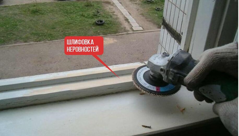 Подготовка окна к утеплению