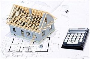 расчет параметров двухскатной крыши