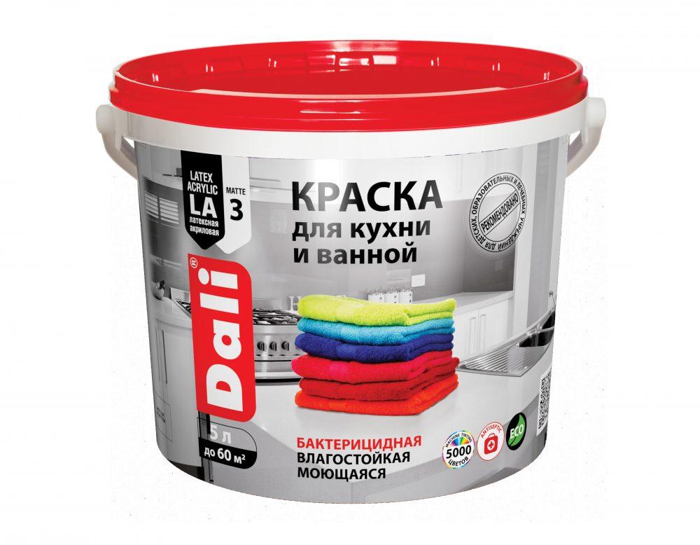 Моющаяся краска для ванной и кухни