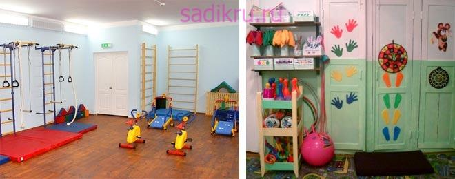Оформляем спортивный уголок в детском саду своими руками