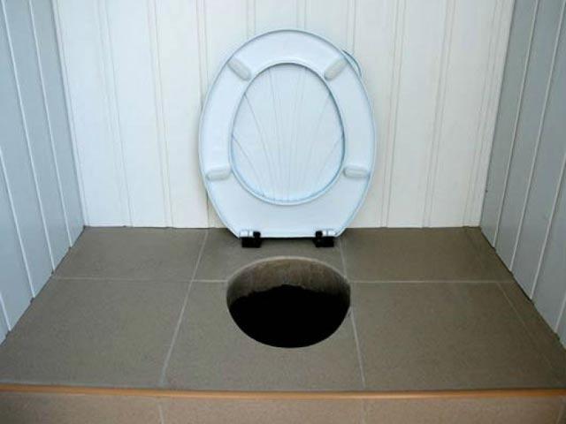 отверстие туалета