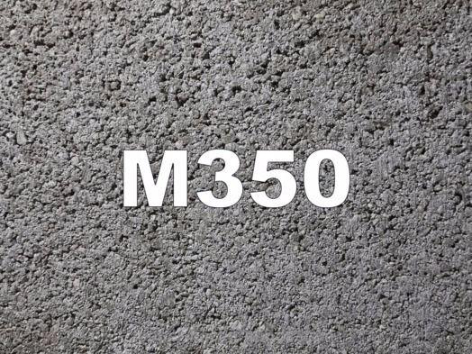 М350 и выше