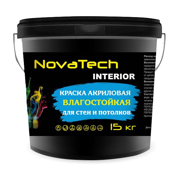 Краска NovaTech Interior для стен и потолков
