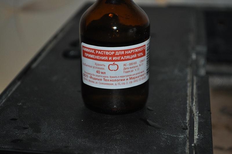 Нашатырный спирт — водный раствор гидроксида аммония, бесцветная прозрачная жидкость с резким запахом