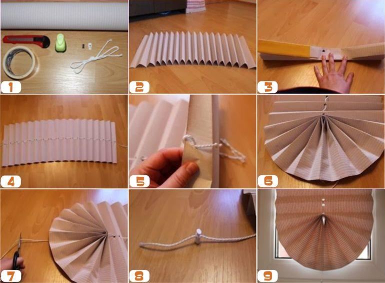 Пошаговая инструкция на фото по изготовлению бумажных жалюзи