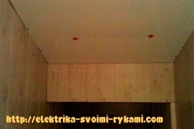 Точечные-светильники-Предварительная-разметка-потолка