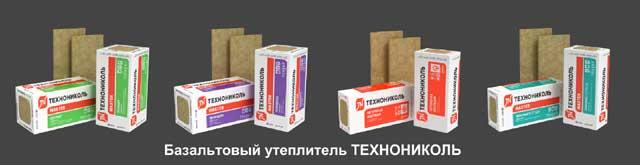 Базальтовая минвата ТЕХНОРУФ от ТехноНиколь