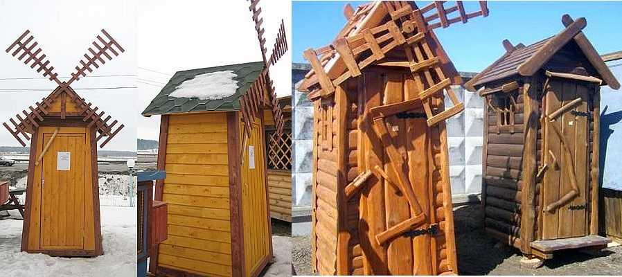 Дачный туалет-мельница - немного фантазии и неприглядная постройка становится украшением участка
