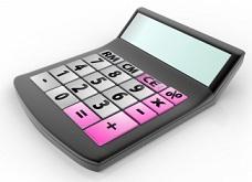 калькулятор подвесного потолка армстронг