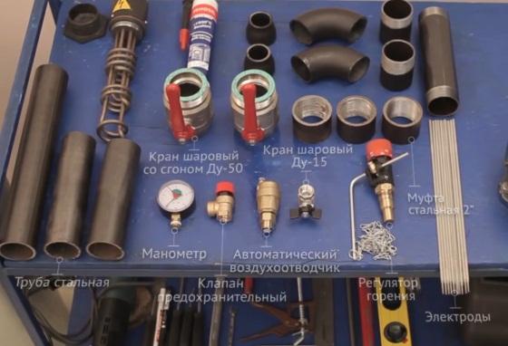 Шаг 4. Подготовка комплектующих
