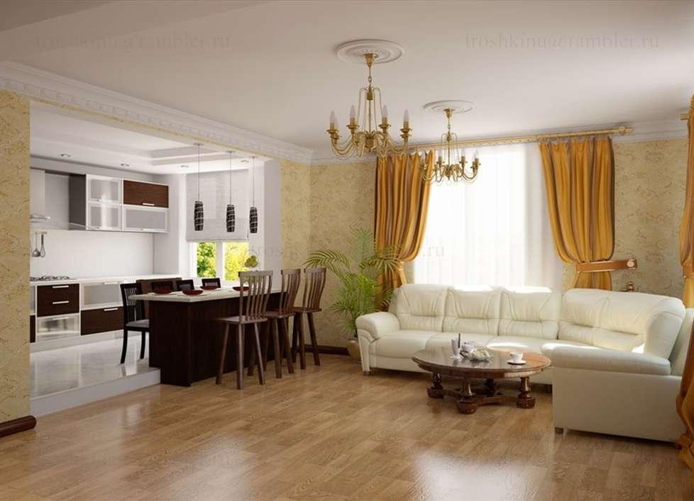 совмещённая кухня с гостиной классика