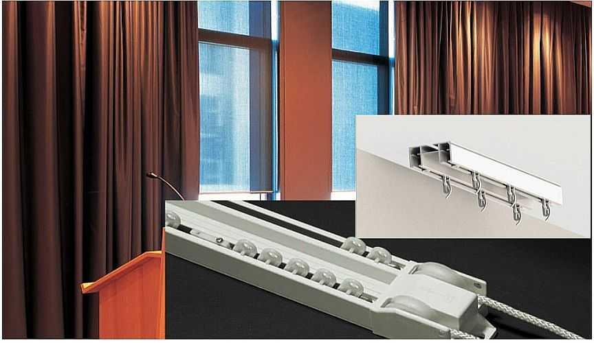 Для тяжелых плотных штор нужны потолочные карнизы из алюминия с усиленной конструкцией