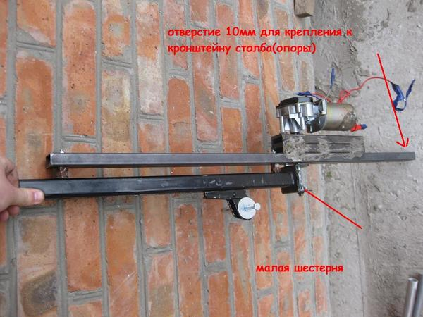 Привод из моторчика дворников и домкрата