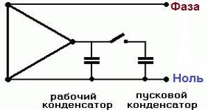 схема подключения двигателя с конденсаторами