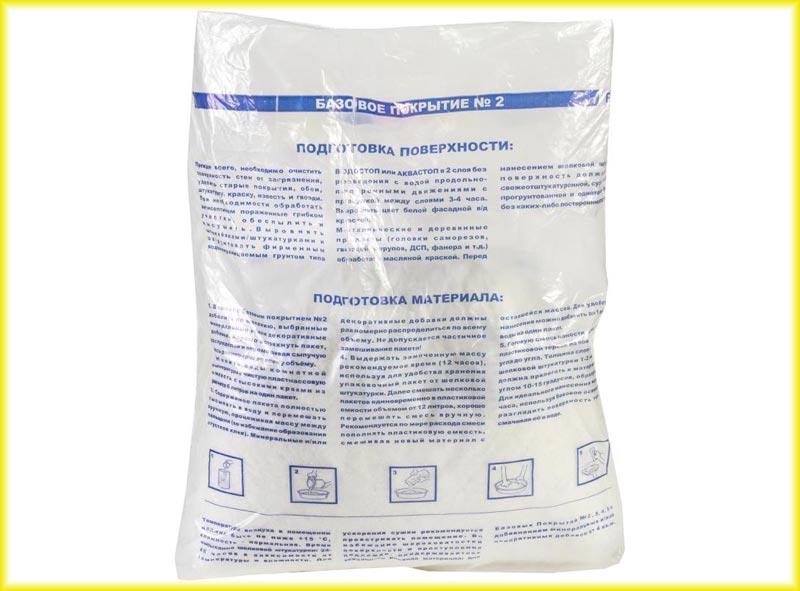 На упаковке производитель указывает, что при температуре не ниже +15 и нормальной влажности время высыхания обоев около 2 суток