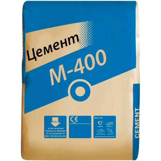 Цемент марки М400