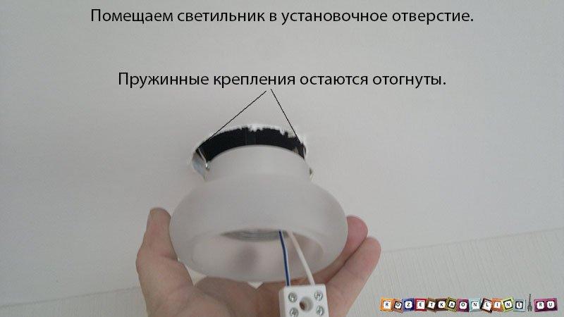 Крепление встраиваемого светильника