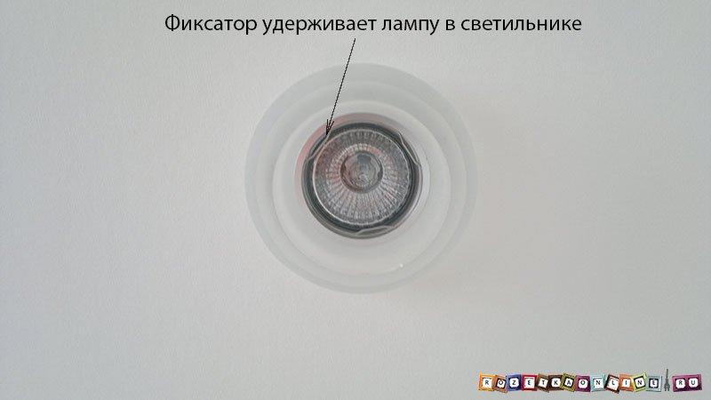 Вставляем лампу во встраиваемый светильник
