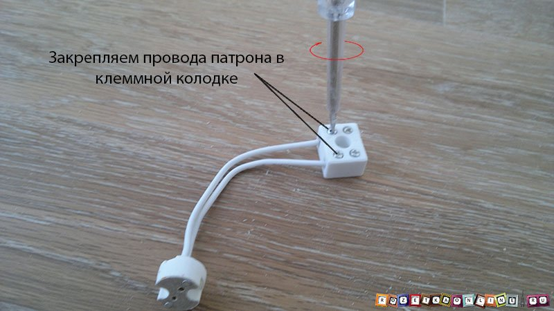 Соединение проводов для подклюлчения точечных светильников