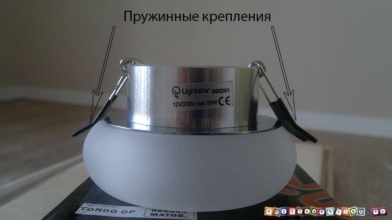 Крепеж светильников