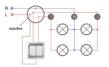 Схема подключения нуля и фазы