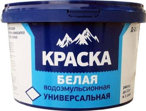 краска водоэмульсионная для стен